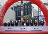 베트남 몽정1 석탄화력발전소 준공